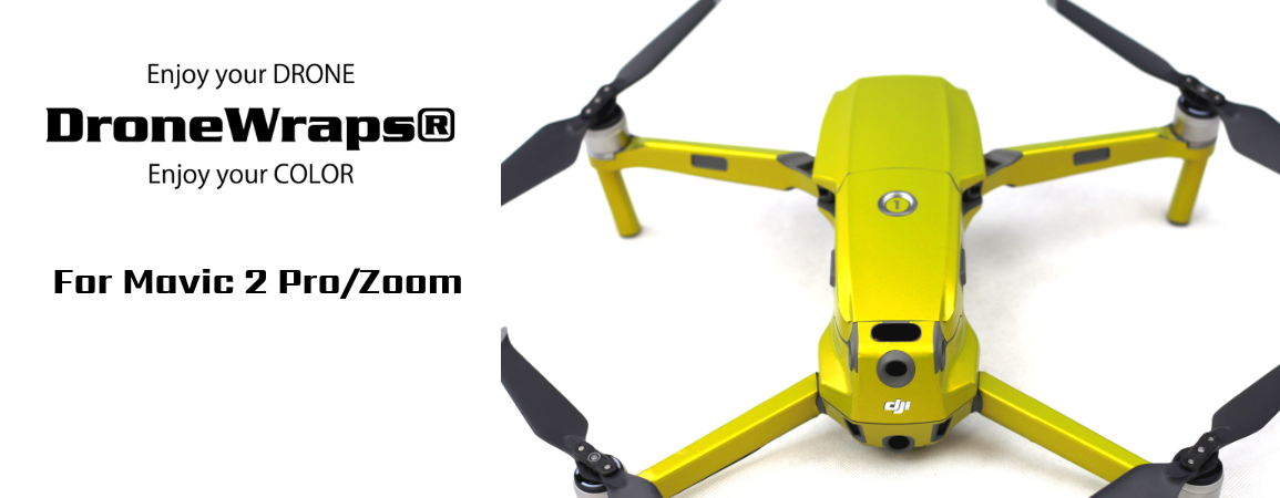 https://shop.dronewraps.blue/categories/1490312
