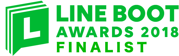 LINE BOOT AWARDS 2018 Finalist