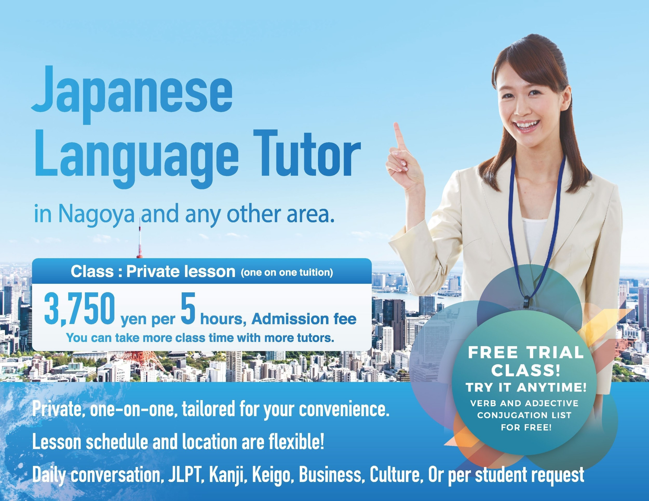 Japanese class nagoya private one on one head 日本語教室名古屋 ヘッダー画像