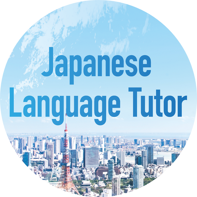Helping Hands Japanese Language Tutor