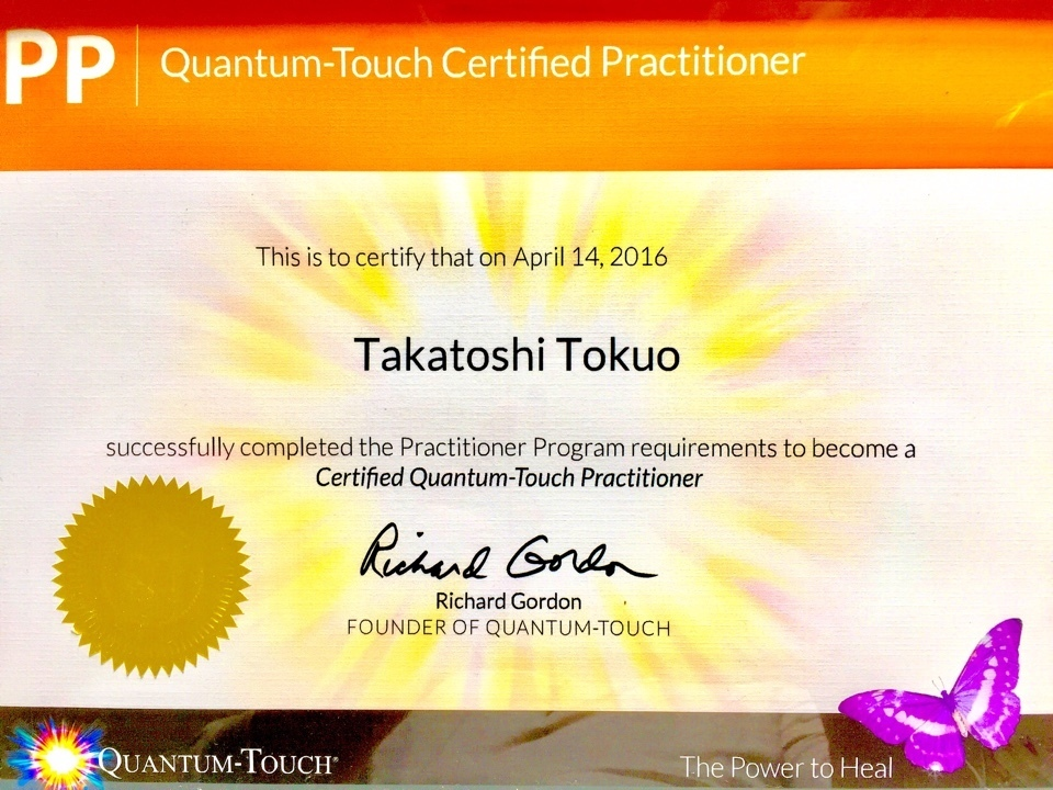 Remote Qigong healing Quantum Touch Practitioner