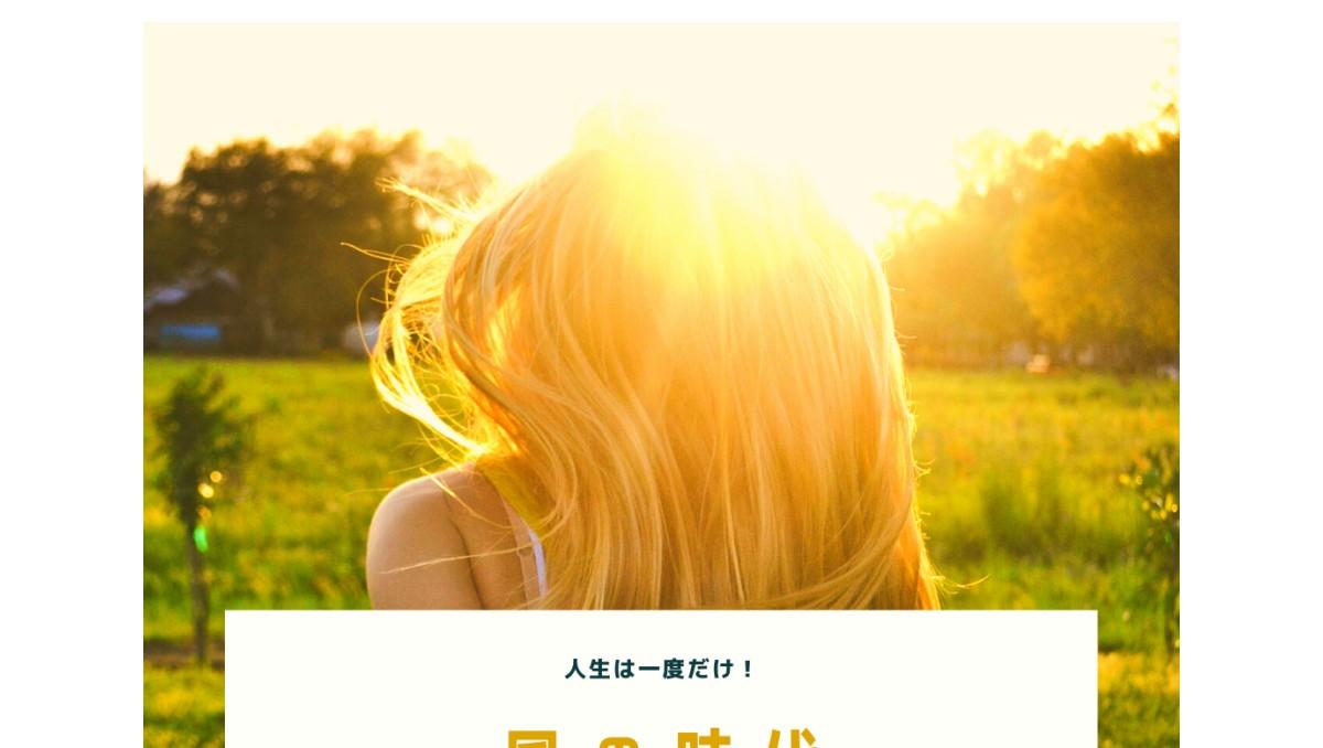 払い清めるのは自分自身   ヒーリングノマドYuumiの旅と瞑想の日々。