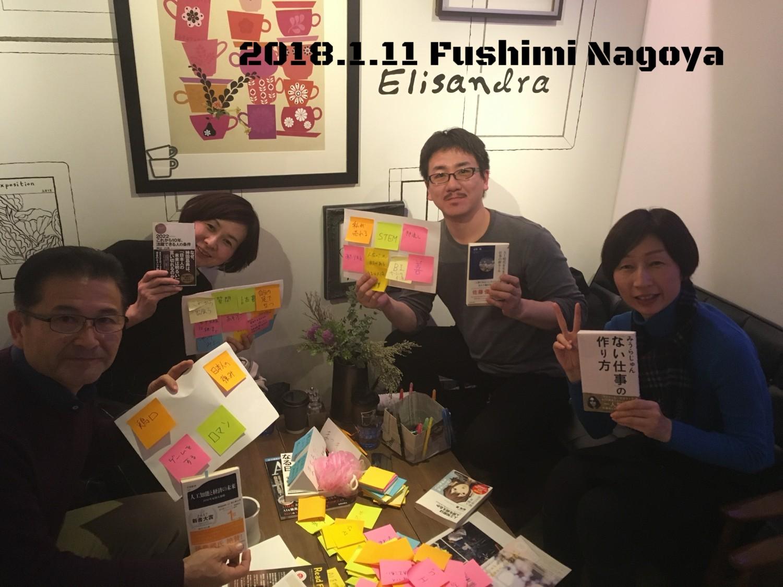 読書会 大阪 50代