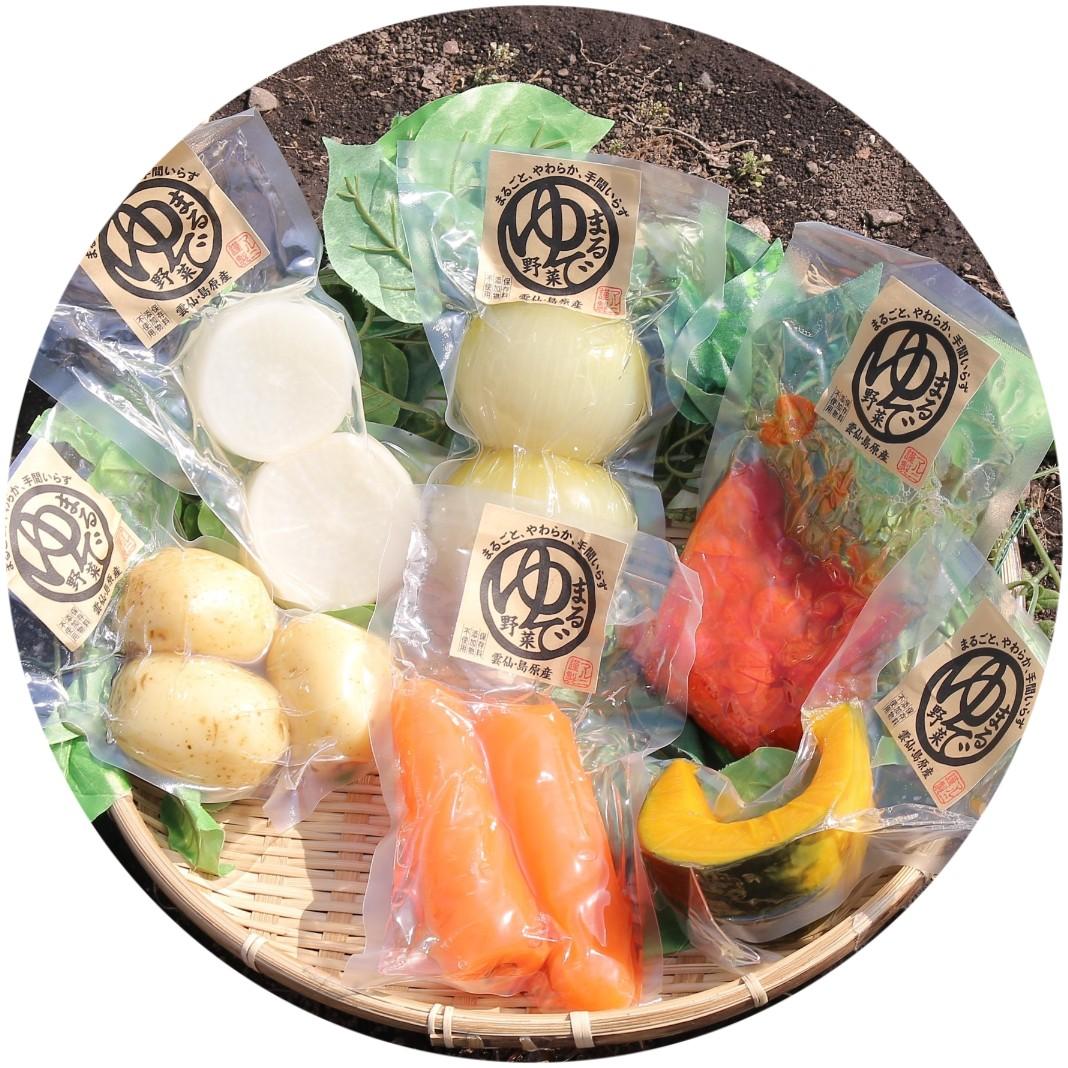 まるゆで野菜