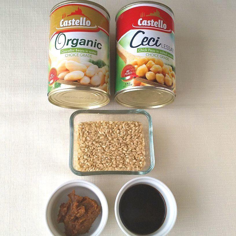 ひよこ豆缶 いんげん豆缶 醤油 味噌 玄米