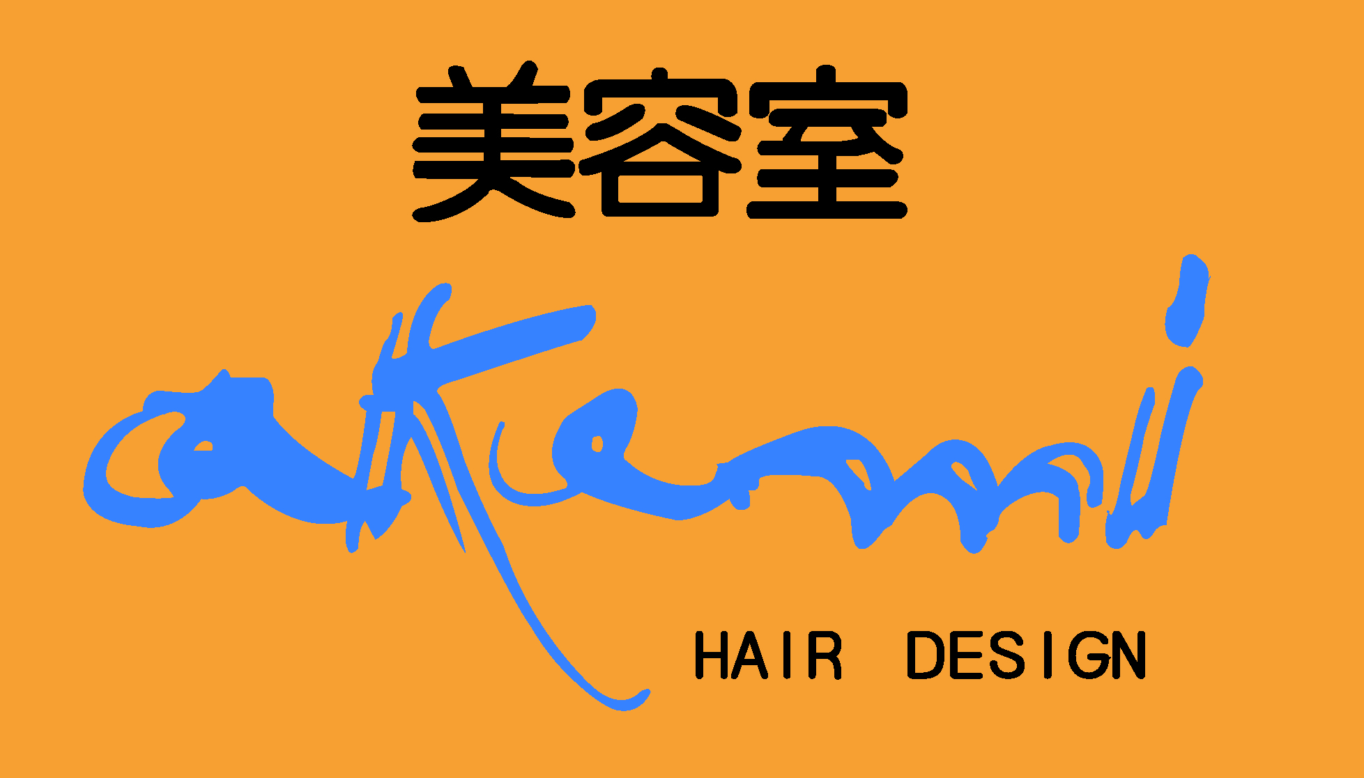 nail-salon-logo