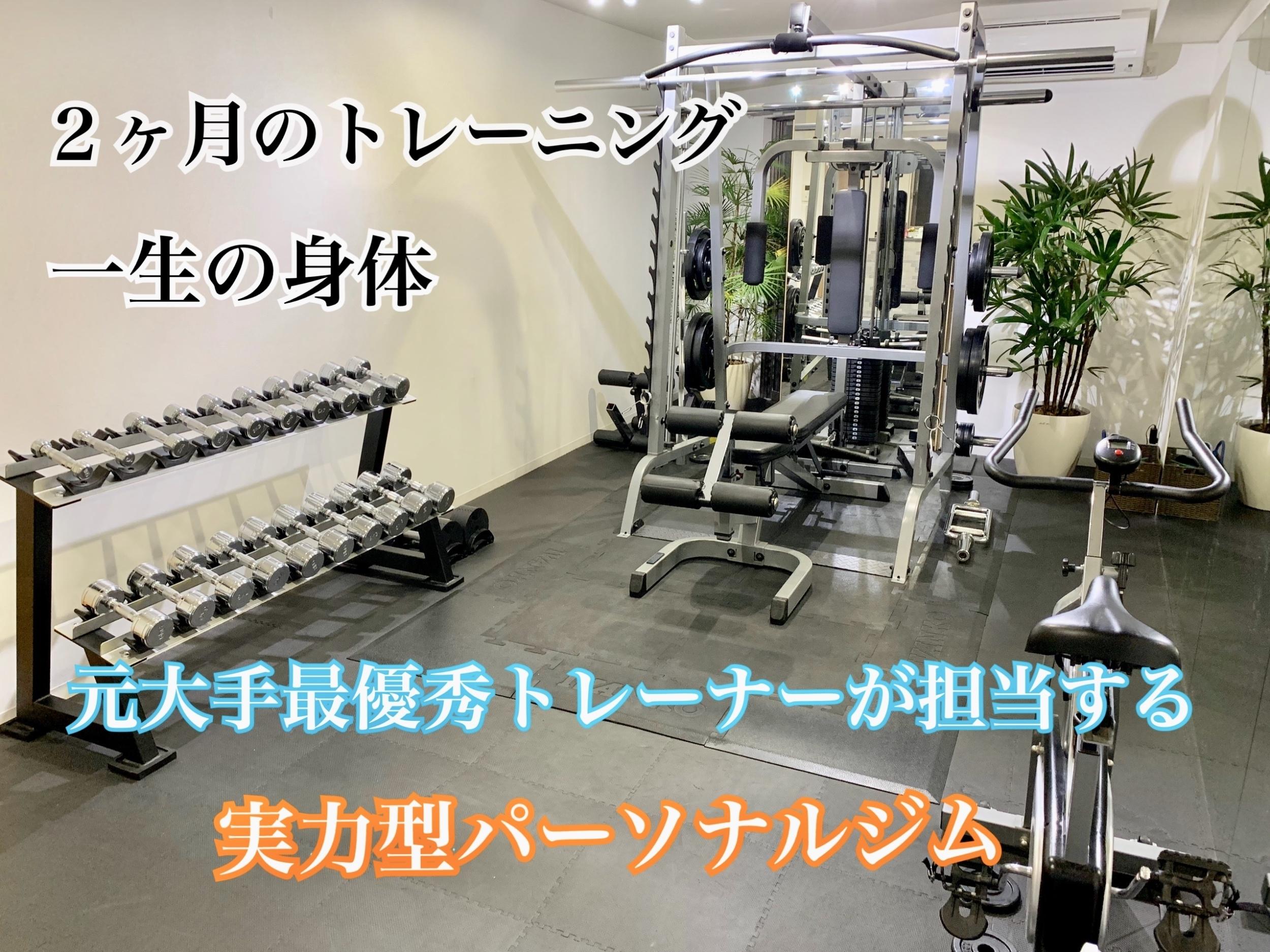 パーソナルトレーニングジム Body Beatの画像