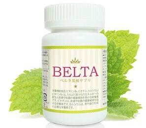 ベルタ葉酸サプリ 成分