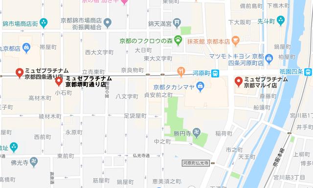 ミュゼ 松山 アクセス