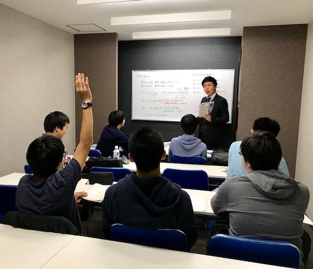 竹原 英語 スクール