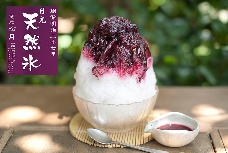 Bombay Bazar's shaved ice