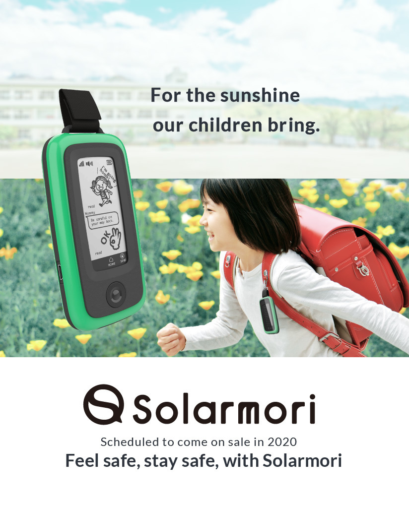 Solarmori [Scheduled to come on sale in 2020]Feel safe, stay safe, with Solarmori