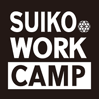 SUIKO WORK CAMP