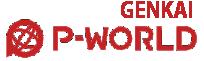 P-WORLD GENKAI