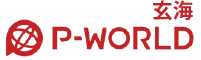 P-WORLD玄海