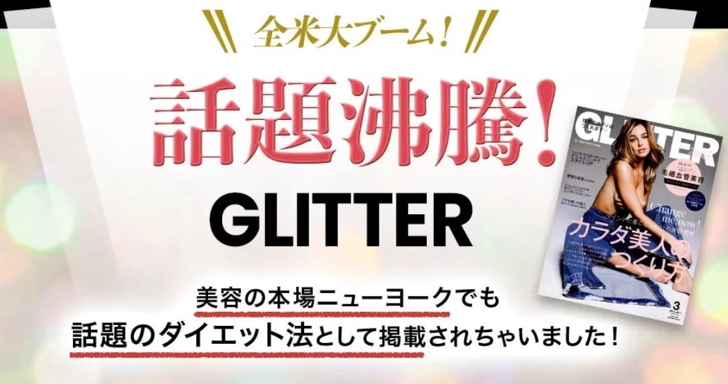 ビークレンズ 100 円キャンペーン