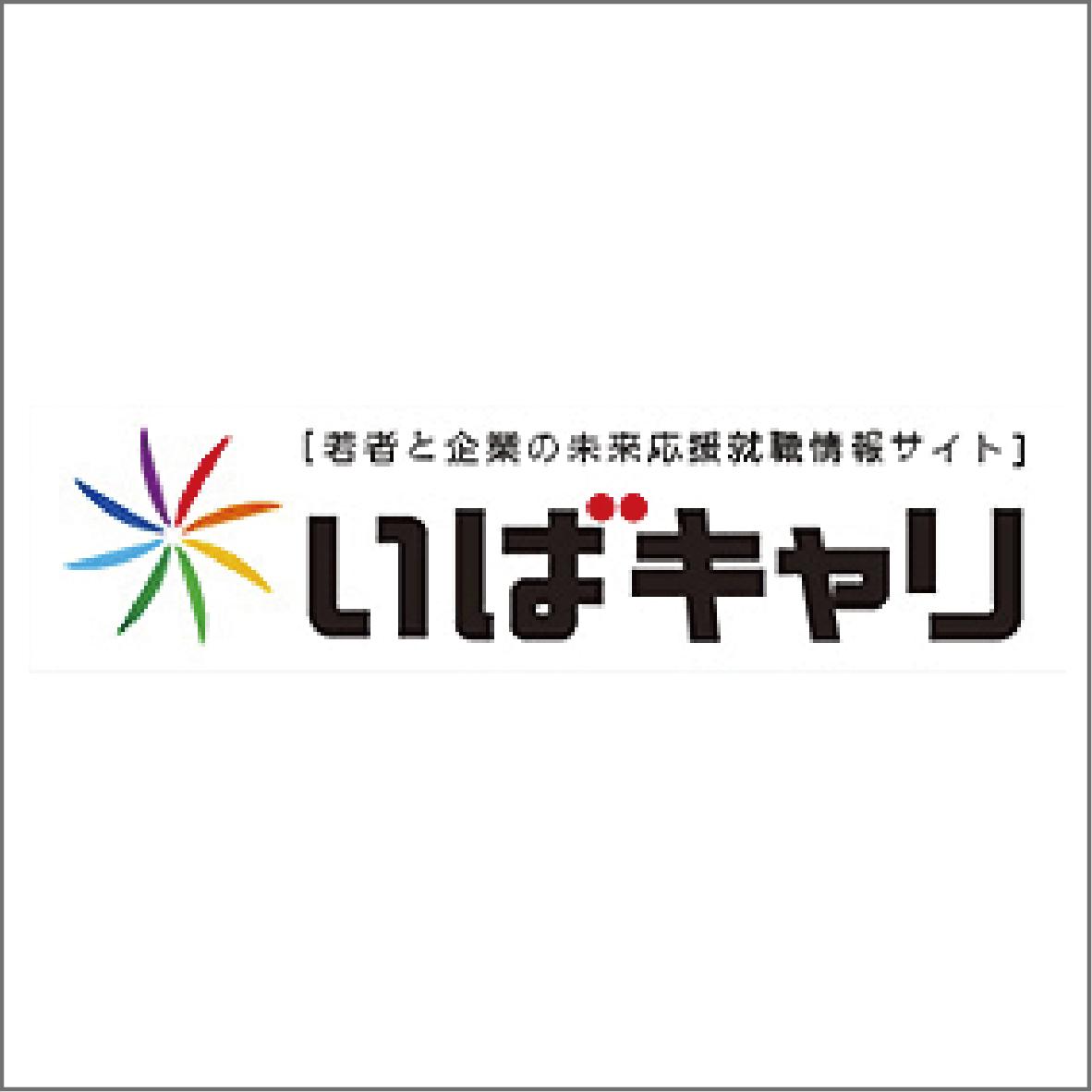 情報 茨城 県 ネットワーク 教育