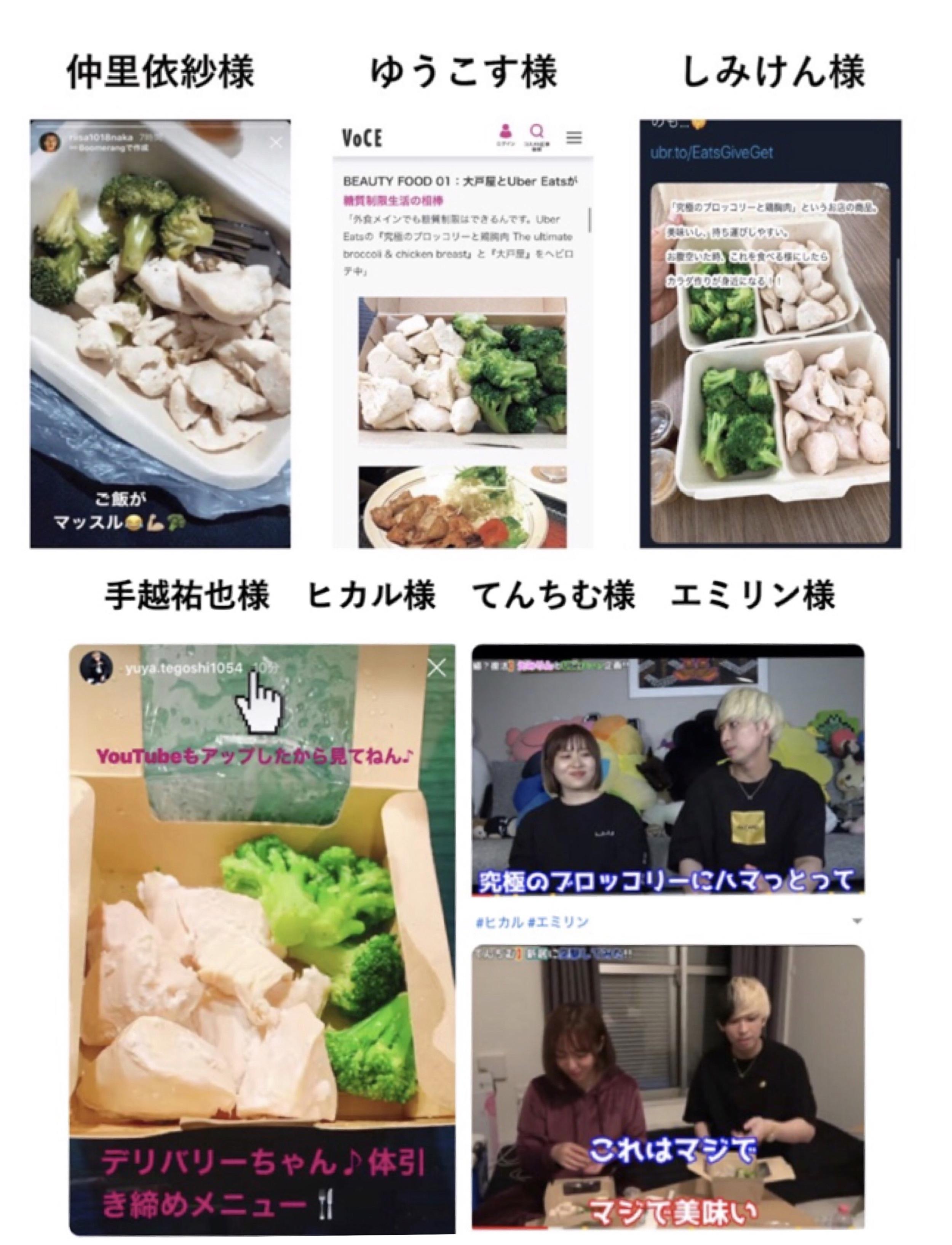 ブロッコリー 鶏 の 肉 と 究極 胸
