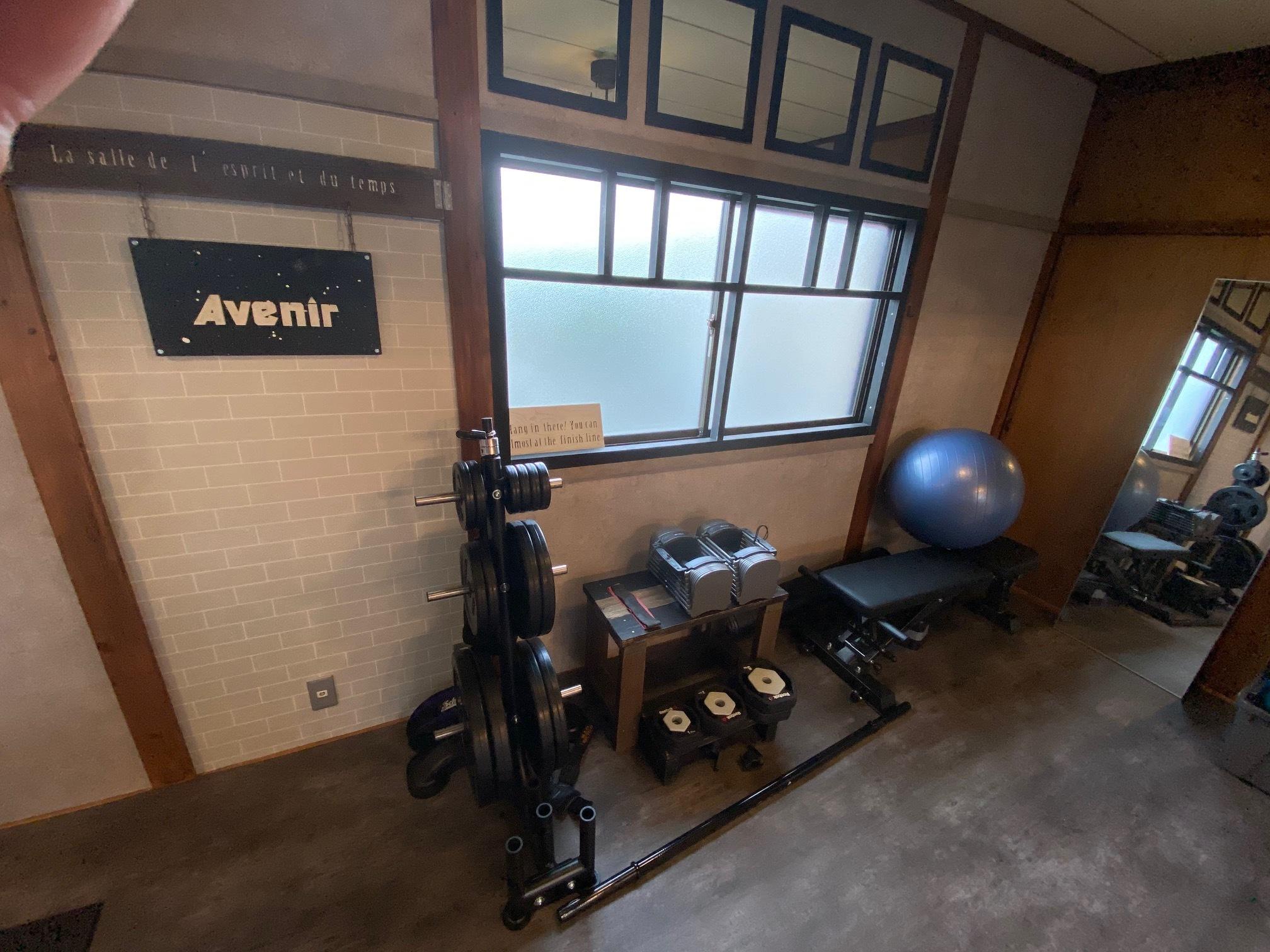 Avenir(アヴニール)の画像