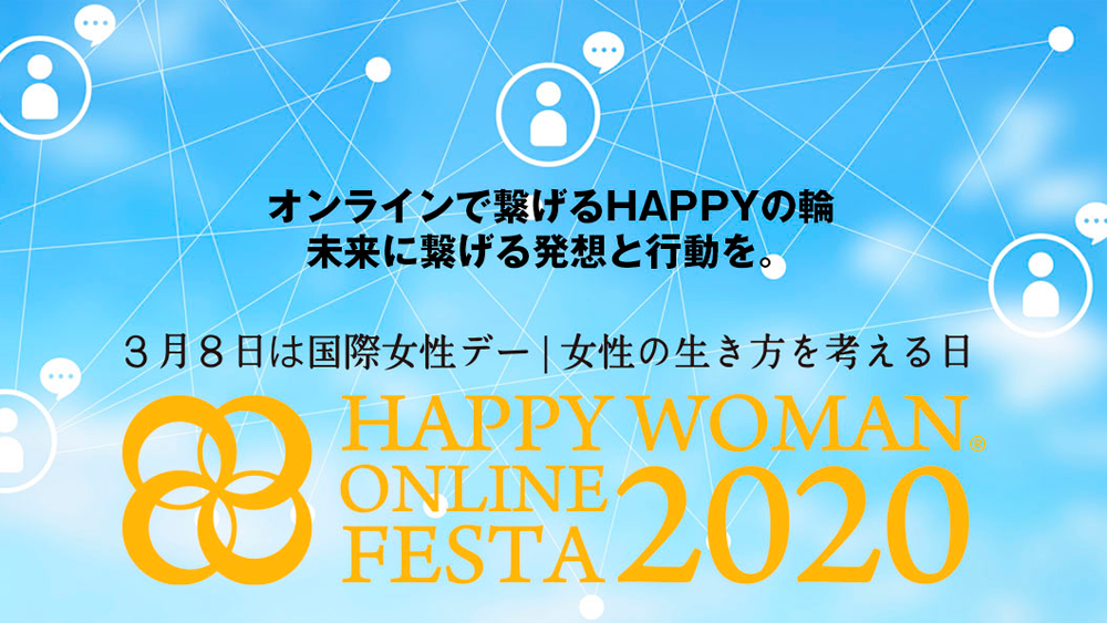 HAPPY WOMAN様