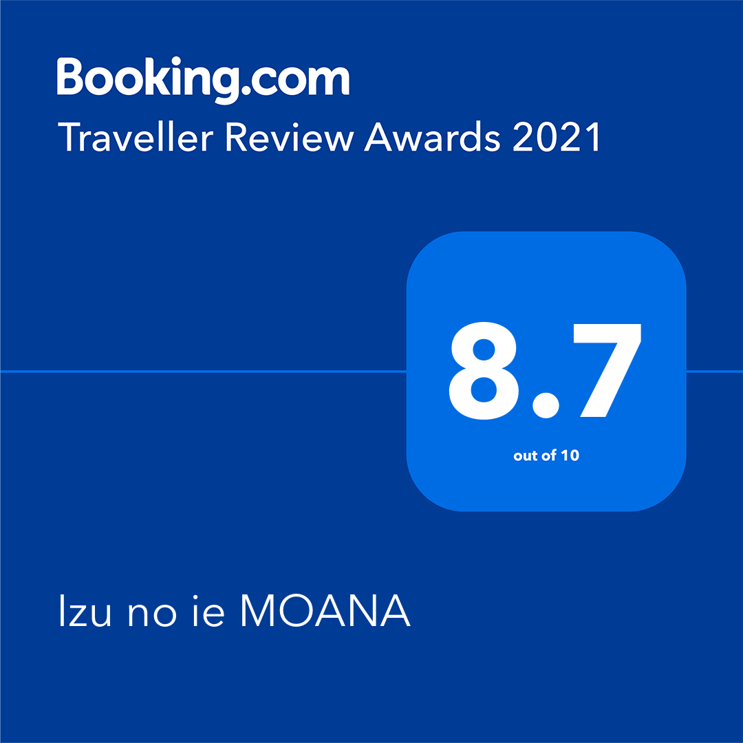 Booking.com  口コミアワード受賞 traveller review awards 2021