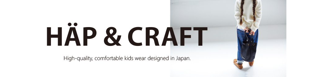 HÄP & CRAFT ONLINE SHOP
