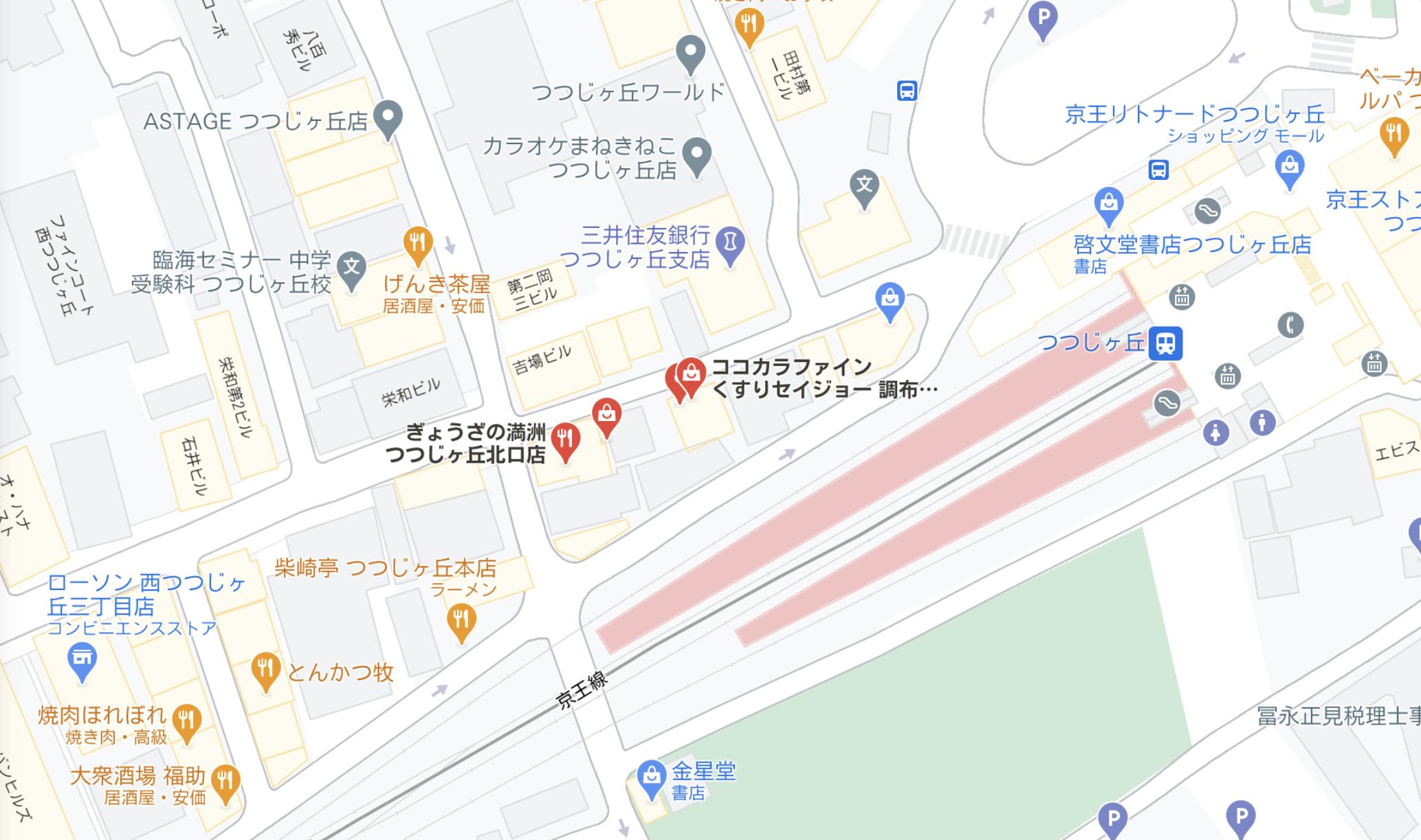 ヶ ワールド つつじ 丘 店舗一覧 店舗情報 トップワールド