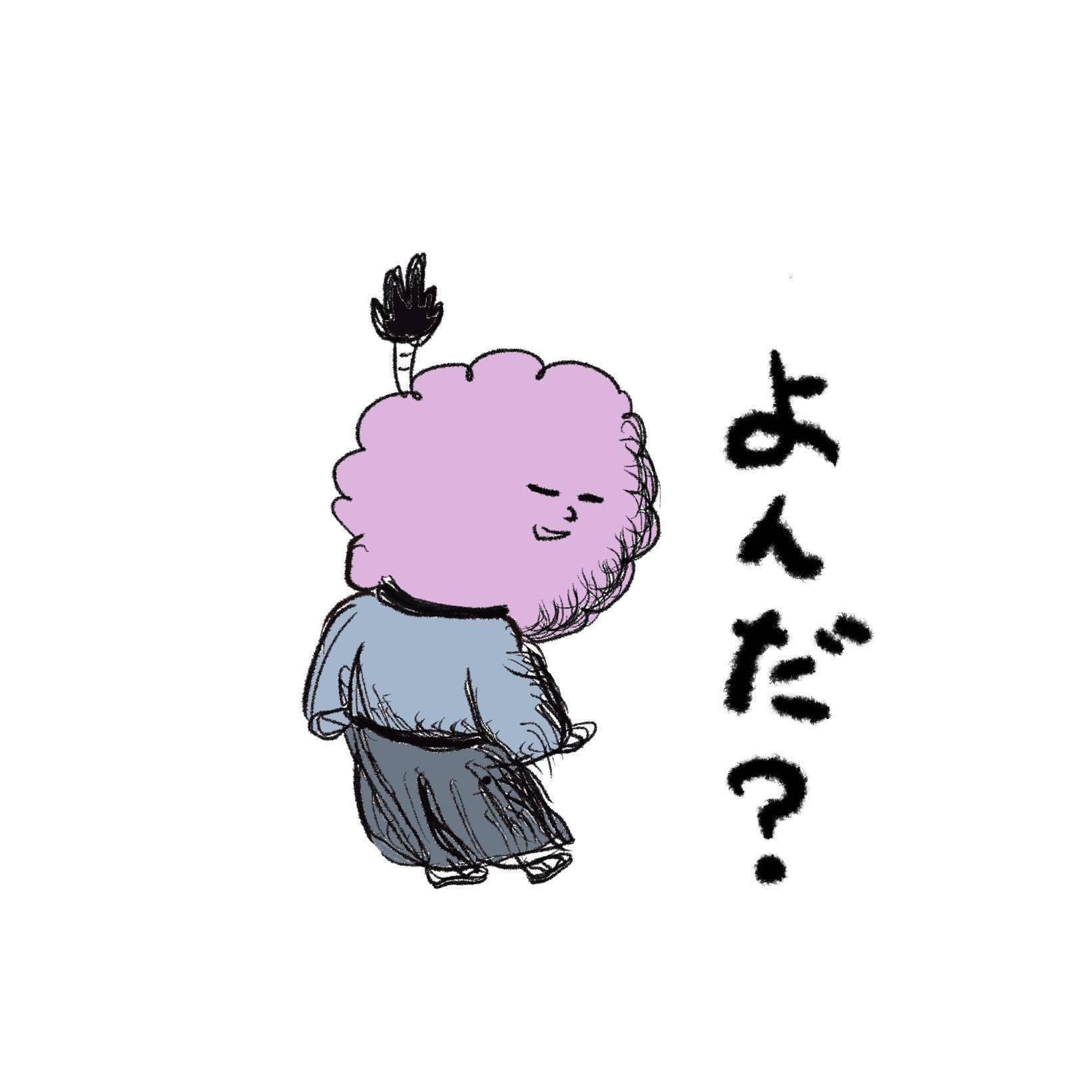ぱーぷる侍のわくわくブログ